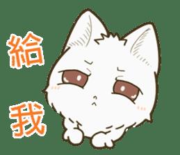 QQ fox-face sticker #14099831