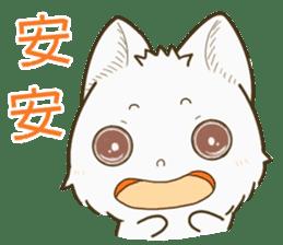 QQ fox-face sticker #14099833