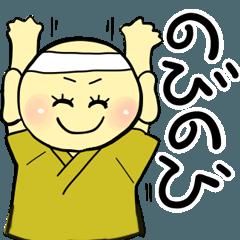 Kanji-kun