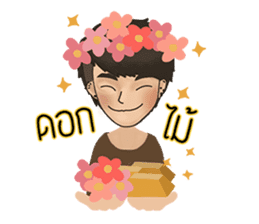 NICK KUNATIP sticker #14105301