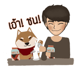 NICK KUNATIP sticker #14105317
