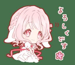Macaron of a lop-eared rabbit sticker #14105499