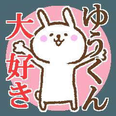 Yuukun sticker.