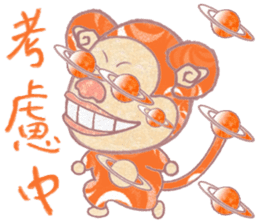 Cute monkey 1 Chinese (Traditional) sticker #14113952