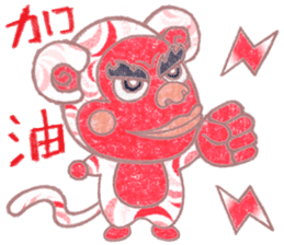 Cute monkey 1 Chinese (Traditional) sticker #14113961