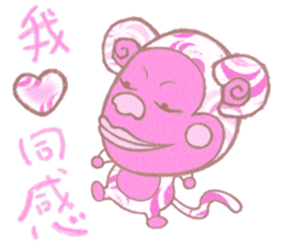 Cute monkey 1 Chinese (Traditional) sticker #14113962