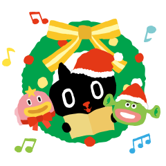 kuroro - Merry X'mas and Happy New Year!