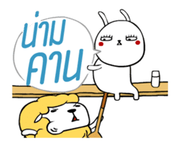 Jay the Rabbit X Shewsheep Happy Duo sticker #14117769