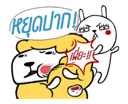 Jay the Rabbit X Shewsheep Happy Duo sticker #14117772