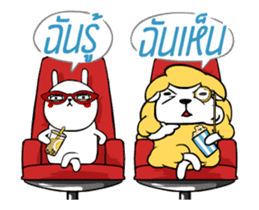 Jay the Rabbit X Shewsheep Happy Duo sticker #14117776