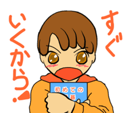 Igo/baduk/weiqi stickers. sticker #14119433