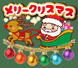 Honorific Bear 's Christmas & New Year 2 sticker #14120279