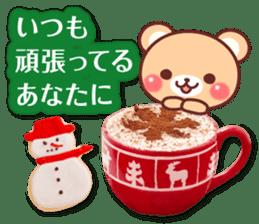 Honorific Bear 's Christmas & New Year 2 sticker #14120283