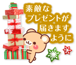 Honorific Bear 's Christmas & New Year 2 sticker #14120284