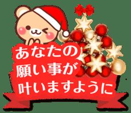 Honorific Bear 's Christmas & New Year 2 sticker #14120286