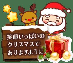 Honorific Bear 's Christmas & New Year 2 sticker #14120288