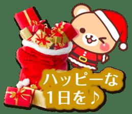 Honorific Bear 's Christmas & New Year 2 sticker #14120289