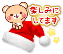 Honorific Bear 's Christmas & New Year 2 sticker #14120290