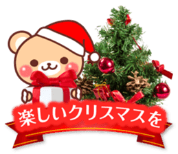 Honorific Bear 's Christmas & New Year 2 sticker #14120292