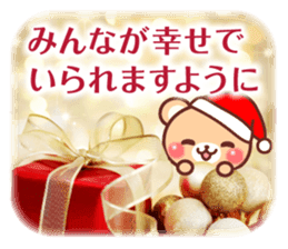 Honorific Bear 's Christmas & New Year 2 sticker #14120293
