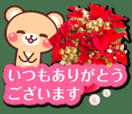 Honorific Bear 's Christmas & New Year 2 sticker #14120294