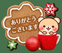 Honorific Bear 's Christmas & New Year 2 sticker #14120295