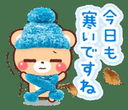 Honorific Bear 's Christmas & New Year 2 sticker #14120300