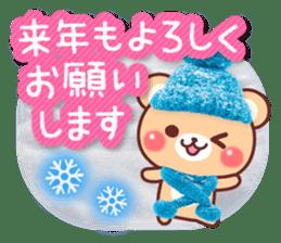 Honorific Bear 's Christmas & New Year 2 sticker #14120303