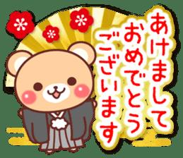 Honorific Bear 's Christmas & New Year 2 sticker #14120306