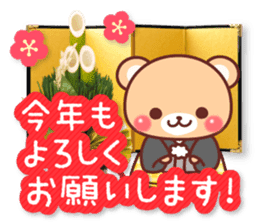 Honorific Bear 's Christmas & New Year 2 sticker #14120307