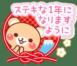 Honorific Bear 's Christmas & New Year 2 sticker #14120308