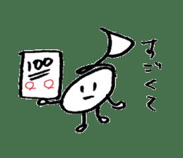 very common rabbit sticker #14127856