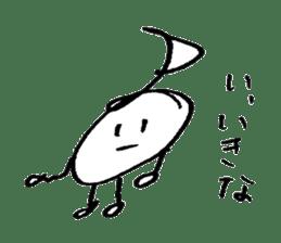 very common rabbit sticker #14127858