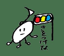 very common rabbit sticker #14127860