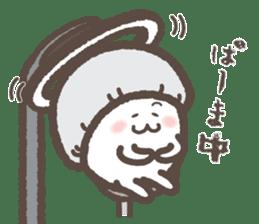 Perm-san ~1st roll~ sticker #14128423