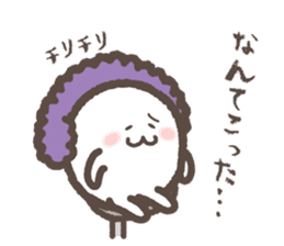 Perm-san ~1st roll~ sticker #14128424