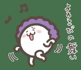 Perm-san ~1st roll~ sticker #14128434