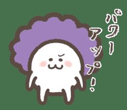 Perm-san ~1st roll~ sticker #14128442