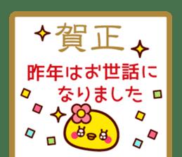 Cute little chick 3 sticker #14128609