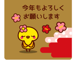 Cute little chick 3 sticker #14128610