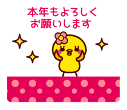 Cute little chick 3 sticker #14128611