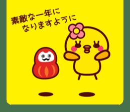 Cute little chick 3 sticker #14128612