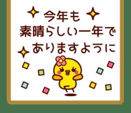 Cute little chick 3 sticker #14128613