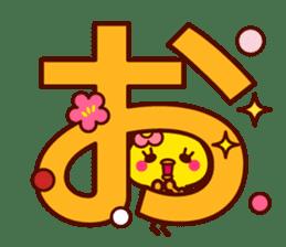 Cute little chick 3 sticker #14128616