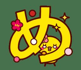 Cute little chick 3 sticker #14128617