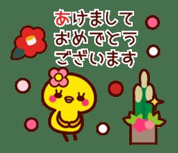 Cute little chick 3 sticker #14128622