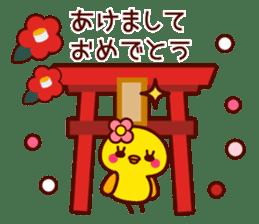 Cute little chick 3 sticker #14128624