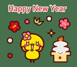 Cute little chick 3 sticker #14128625