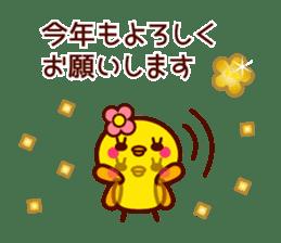Cute little chick 3 sticker #14128626