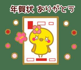 Cute little chick 3 sticker #14128628